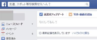 yuo_fb_02