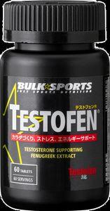 bulk_testofen
